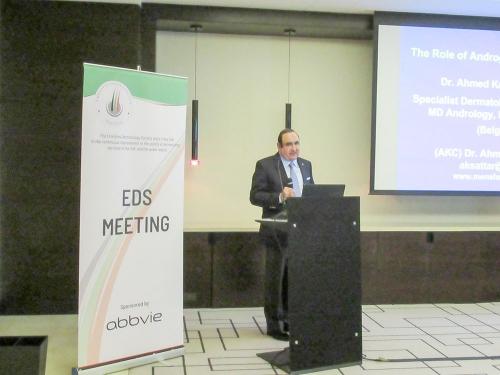 2019-edsuae-jan-meeting-15