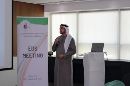 2020 February Meeting